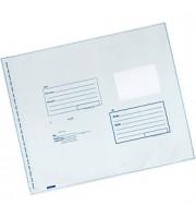 Пакет почтовый 320х355мм, стрип, 1шт, 3-х сл.п/э