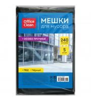 Мешки для мусора 240л OfficeClean ПВД, 90*140см, 60мкм, 5шт., особо прочные, черные, в пластах
