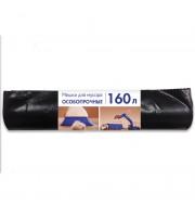 Мешки для мусора на 160 литров черные (80 мкм, 10 штук в рулоне, 90x110 см)