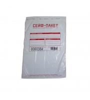 Сейф-пакет 330х500 мм (100 штук в упаковке)