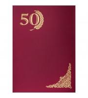 """Папка адресная """"50 лет"""" OfficeSpace, А4, бумвинил, инд. упаковка"""