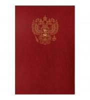 Папка адресная с российским орлом OfficeSpace, А4, бумвинил, бордовый, инд. упаковка