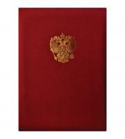 Папка адресная с российским орлом OfficeSpace, А4, балакрон, красный, инд. упаковка