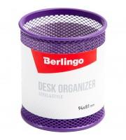 "Подставка-стакан Berlingo ""Steel&Style"", металлическая, круглая, фиолетовая"
