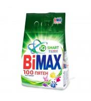 Порошок стиральный автомат BiMax 100 пятен для цветного и белого белья 3 кг