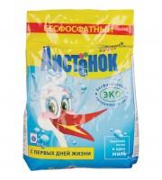 Порошок стиральный автомат Аистенок для детского белья 2.4 кг