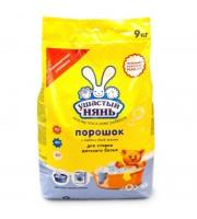 Порошок стиральный универсальный Ушастый Нянь для детского белья 9 кг