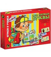 """Игра обучающая Step Puzzle """"Мои первые буквы"""", картонная коробка"""
