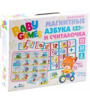 """Игра обучающая Origami """"Для малышей. Магнитная Азбука+Считалочка"""""""