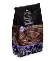 Шоколад порционный Деловой Стандарт горький 72% (160 штук по 5 г)