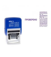 Штамп стандартный 12 бухгалтерских терминов Colop Printer S220/W