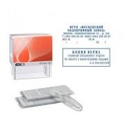 Штамп самонаборный Colop Printer 40-Set-F пластиковый с персонализацией 6/4 строки