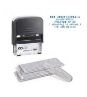 Штамп самонаборный 5-ти строчный 47х18мм COLOP Pr.C30-Set, 2 кассы