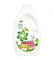 Гель для стирки Ariel Аромат масла ши для цветного белья 1.3 л