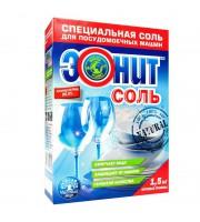 Соль от накипи для посудомоечных машин Эонит 1.5 кг