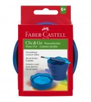 """Стакан для воды Faber-Castell """"Clic&Go"""", синий"""