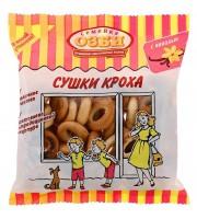 Сушки Семейка Озби Кроха ванильные 200 г