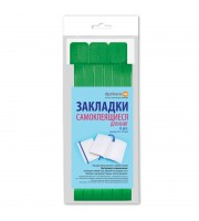 Набор закладок для книг 12*376мм (ляссе с клеевым краем), ДПС, 06шт., ярко-зеленый