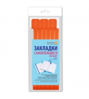 Набор закладок для книг 12*376мм (ляссе с клеевым краем), ДПС, 06шт., оранжевый