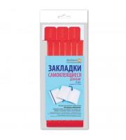 Набор закладок для книг 12*376мм (ляссе с клеевым краем), ДПС, 06шт., красный
