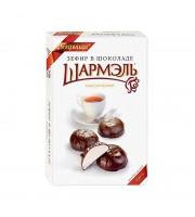 Зефир Шармэль классический в шоколаде 250 г