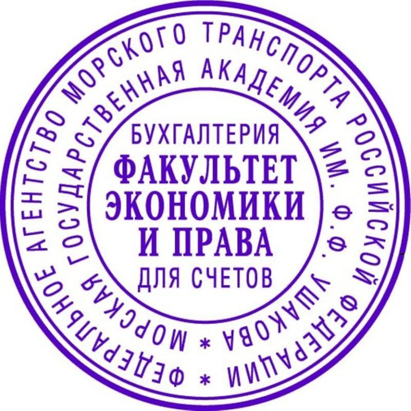 картинка версия печати человека, которым